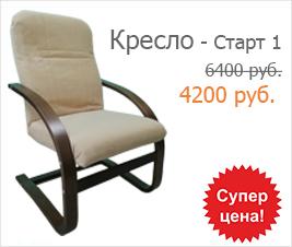 myagkoe_kreslo-start-1